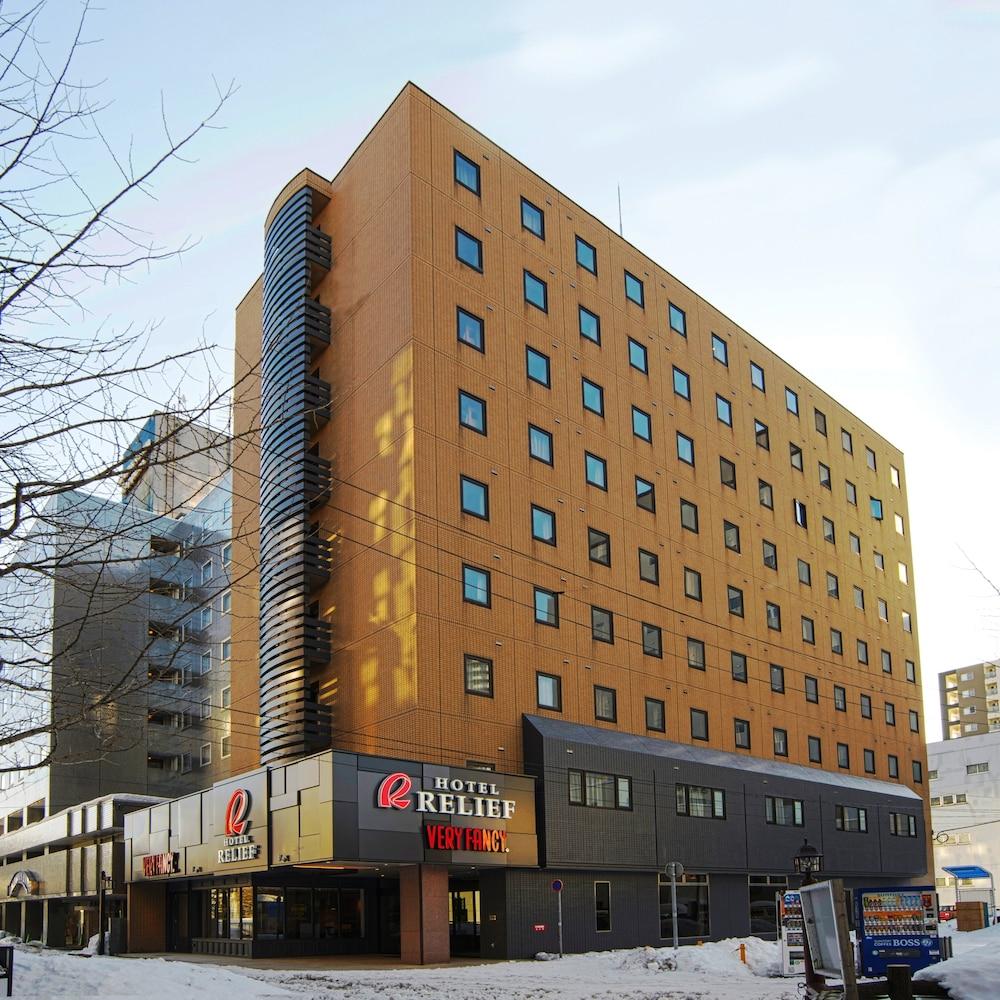 中島公園駅より徒歩3分◆お手頃価格のデザイナーズホテル「ホテルリリーフ札幌すすきの」